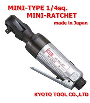 Kyoto Tool Mini Type 1 4 Ratchet Torque Wrench