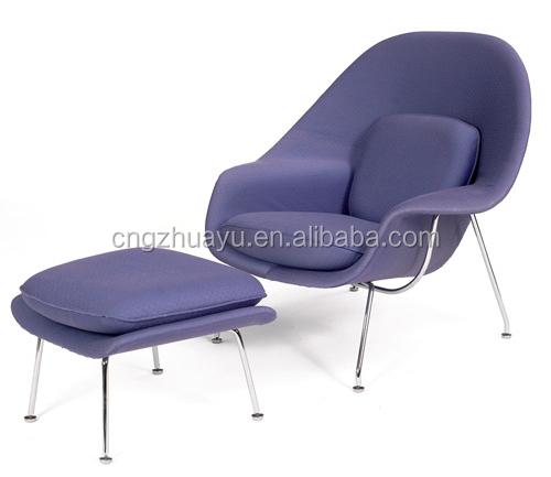 에로 사리넨 자궁 라운지 의자-거실 의자-상품 ID:213160126-korean ...