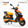 EEC approval 1500W adult electric motorcycle dongguan Tailg moped scooter electric motorbike TL1500DQT-ED
