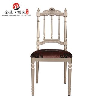 Durable Goldene Aluminium Hochzeit Napoleons Stuhl Cy 1001 Buy