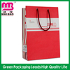 Large capacity free sample offer clothes packaging use kraft paper bag with loop handle
