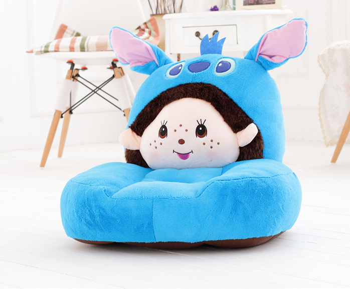 Cheap Plush Chair For Kids Find Plush Chair For Kids Deals On Line At Alibaba Com