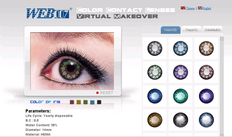 Crazy Halloween Contacts special effect contact lens photo gallery please mouseover thumbnails below to see close ups all designs by orion vision group Pink Cat Eye Color Contact Lenses Cosmetic Lens Crazy Halloween Contacts