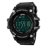 outdoor sports military app remind ios android smartwatch skmei 1227 watch manual