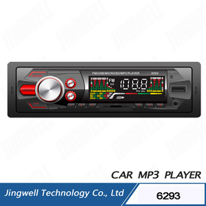 cAR MP3 WITH 2 port usb car charge