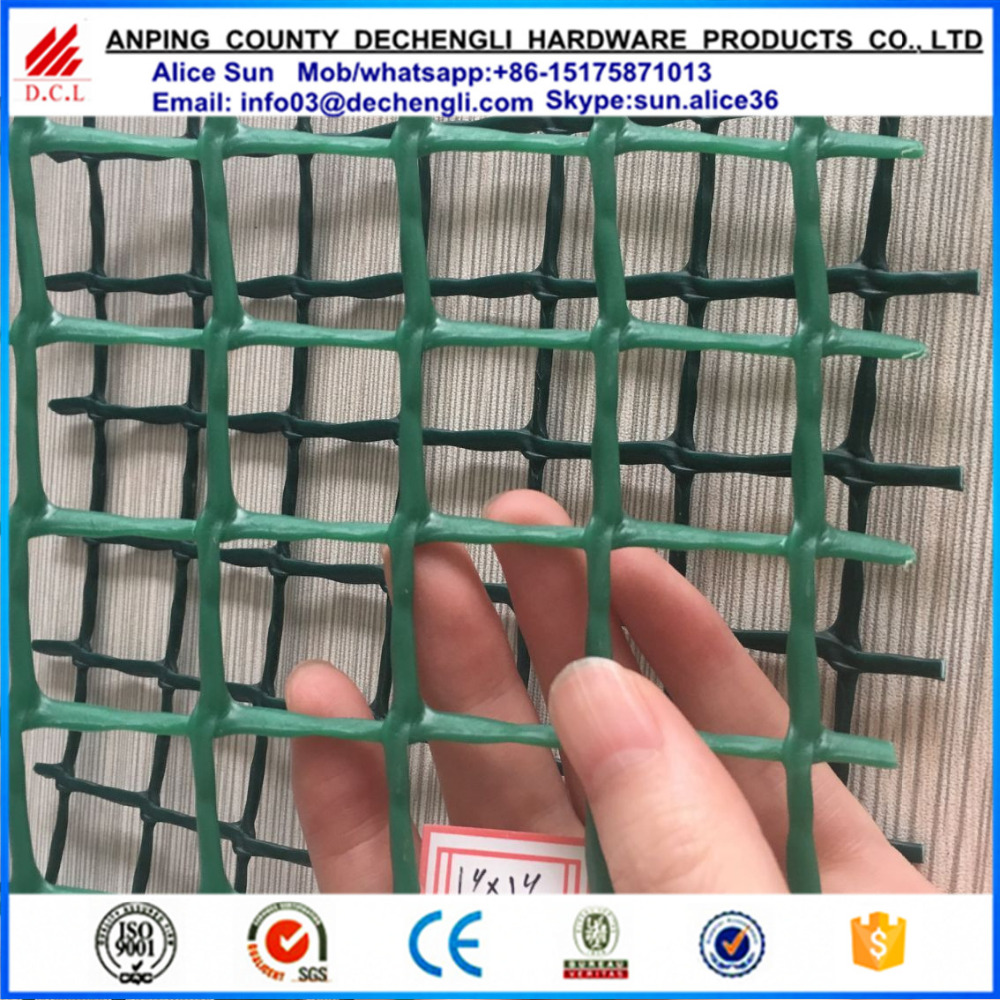 cheap price square hole Plastic Extruded Hdpe garden mesh