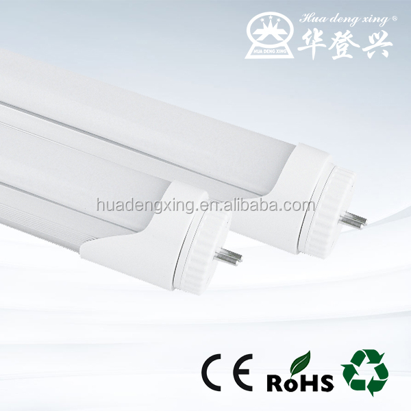 New designNew design T8 led Integrated tube light japanese led light tube 24w t8