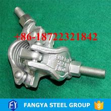 Tianjin Fangya ! steel swivel clamp 90 degree scaffolding clamp coupler