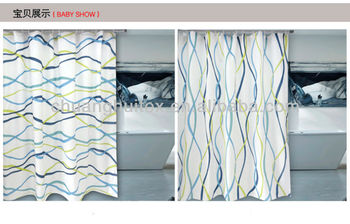 Antibacterial Colourful Wave Print Fabric Shower Curtain