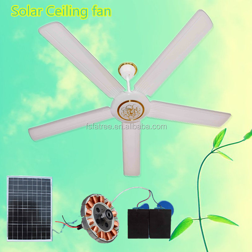 Dc12v 56inch acdc ceiling fans solar dc brushless solar power dc12v 56inch acdc ceiling fans solar dc brushless solar power ceiling fan buy solar powered ceiling fan12v dc ceiling fansdc brushless fan 12v product aloadofball Image collections