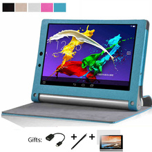 Business 4in1 YOGA Tablet 2 PU Leather Flip Cover Case For lenovo YOGA2 -1050F 10″  Tablet PC High Quality Protective Shell