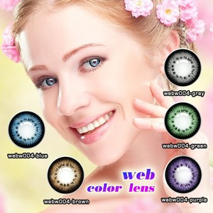 2017 cheap toric color contact lenses korea big eyewear miss charming coloured cosmetics contact lenses