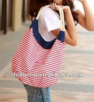 2012 fashion shoulder bag