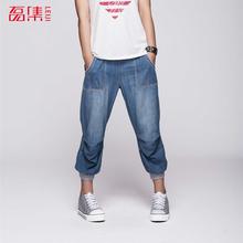 2016 Novo 40-120 KG Plus Size calças de Brim Das Mulheres Meados de Cintura Mulher harem Pants Verão Calças de Jeans Denim Lavado Luz Algodão Solto calças