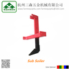 Tractor mounted 3point Subsoiler; Ripper cultivator for farm machinery