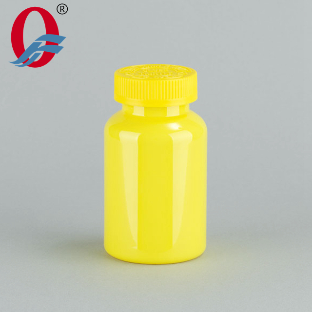 250ml Yellow Round Plastic Bottle PET for Vitamin and nutrition packaging