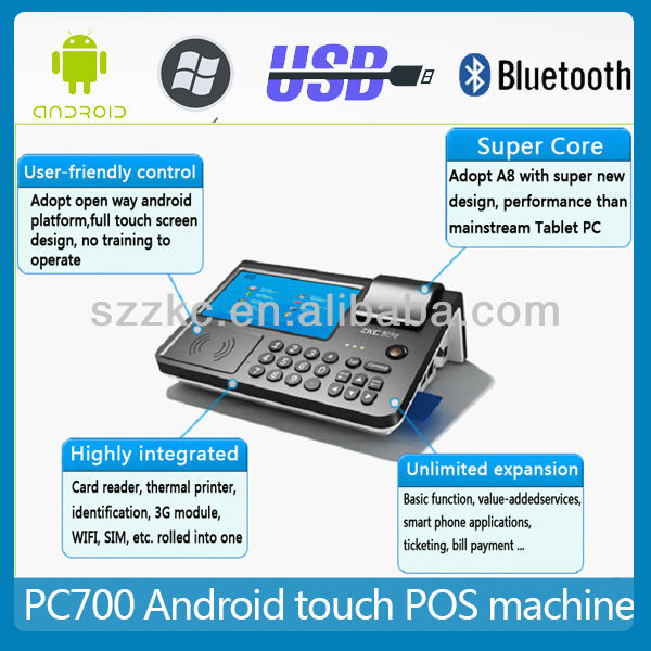 7 inch POS Terminal /All In One POS Systems with RFID for Air Ticket /loyalty /membership system/point of sale system