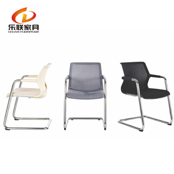 Office Guest Waiting Room Stainless Steel Chairs Mesh Back Visitor Chair