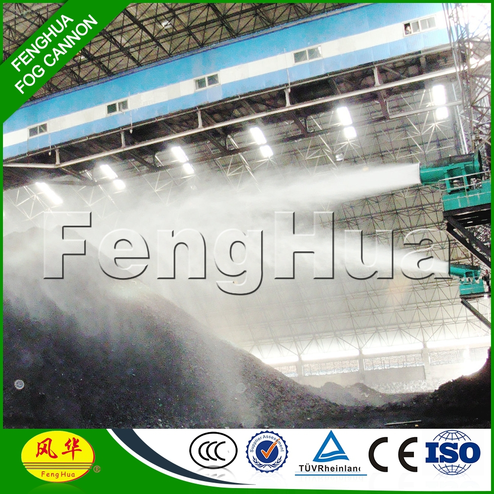 China fogging cannon DS-100 dust machine for coal, mining,quarry dust pollution