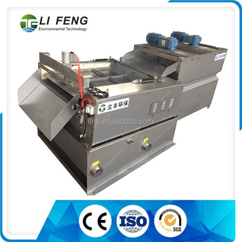 Automatic stainless steel non-clog sludge dewatering unit TRP 1011D for organic waste