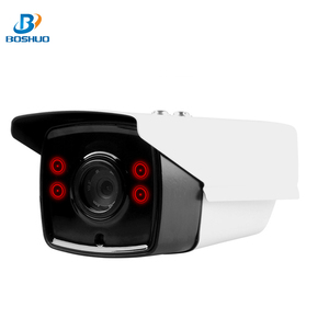 1080P HD CCTV In/Outdoor Home Security Surveillance Box Bullet Camera