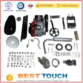 Road bicycle engine spare parts bicycle engine kit