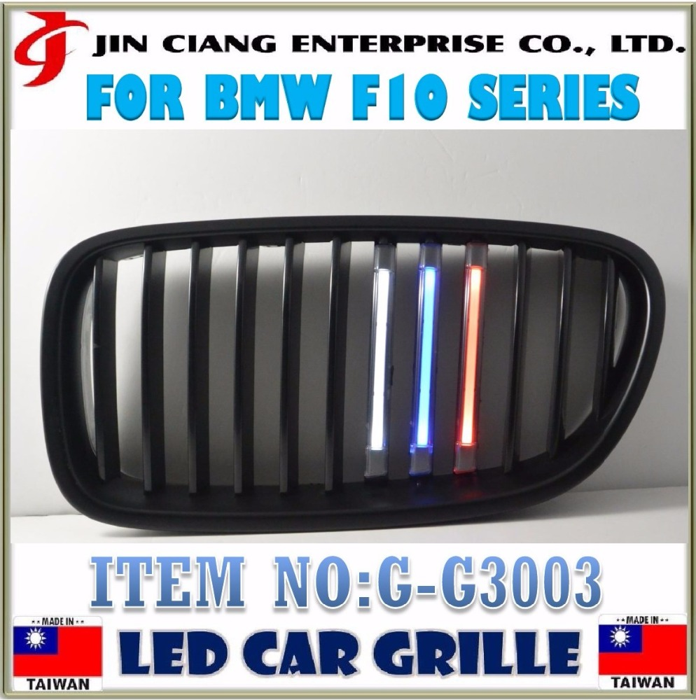 Exclusive Design FOR BBMW F10 FRONT Bumper Grille LED GRILLE LIGHT