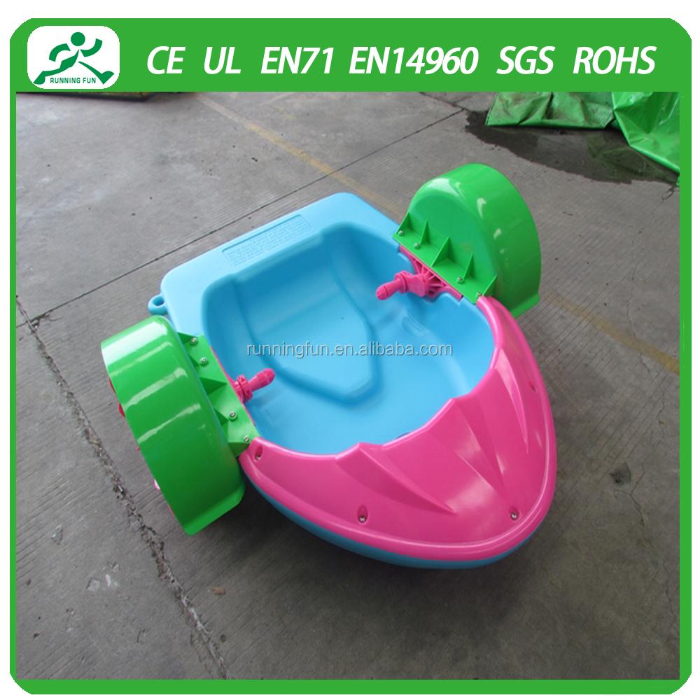 Cat logo de fabricantes de bote de pedales de alta calidad y bote de pedales en alibaba com