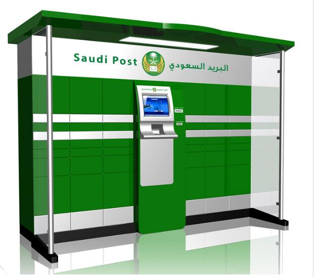 Customized parcel cloak-room postal electronic locker KIOSK machine