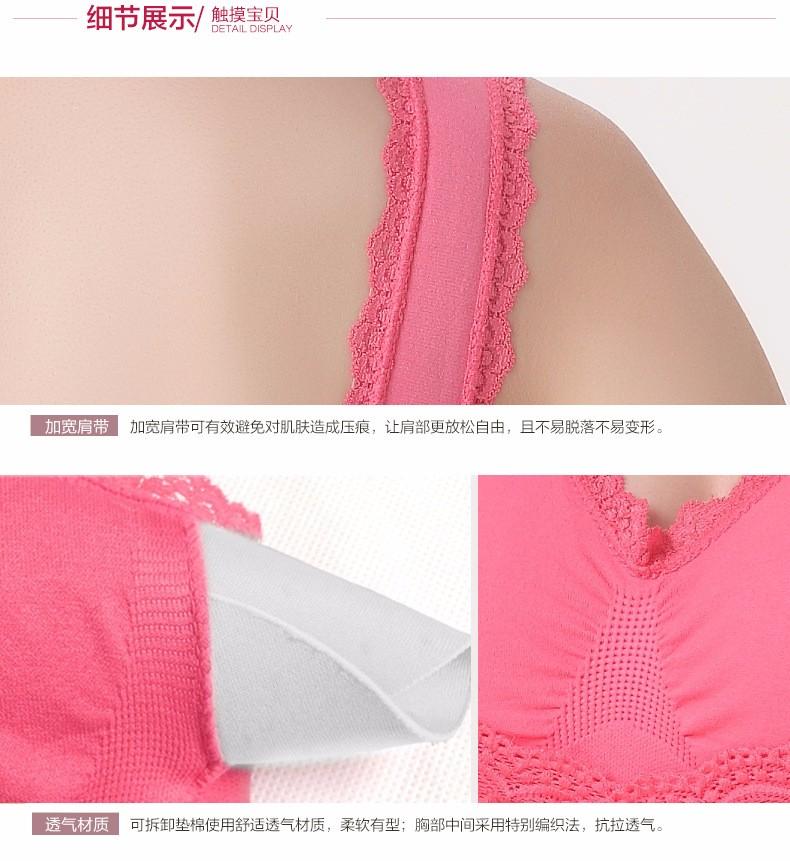 New Style Mature Hot Bra 13