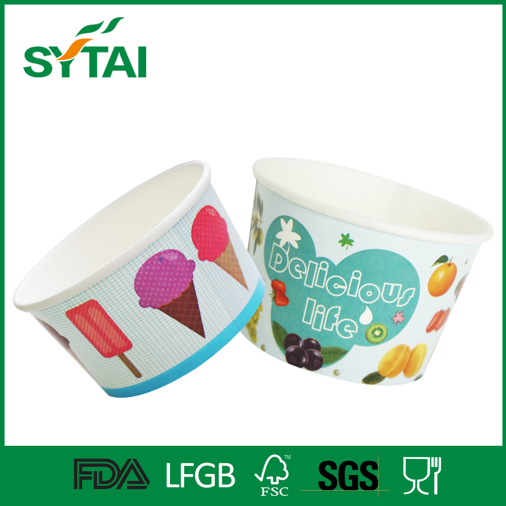 Ice Cream Container Size, Ice Cream Container Size Suppliers and ...