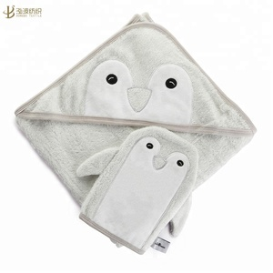 Penguin Terry Bamboo Absorbent Baby Hooded Bath Towel Set