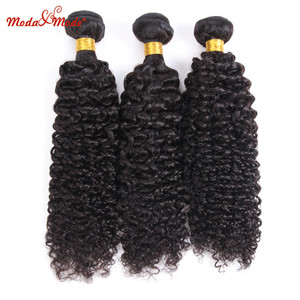 100% Unprocessed Human Loose Curly Bremod Darling Braiding Hair Color Virgin Kinky Curly Malaysian Hair