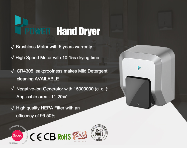 Manufacturer 304 stainless steel ABS automatic electric  hand dryer for bathroom fast dryer hand wall mounted