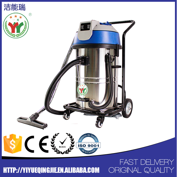 60L wet dry industrial vacuum cleaner price for business hotel