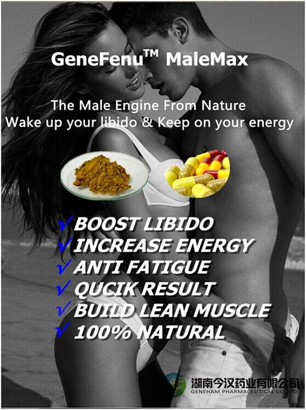 Supplements natural sex 5 Natural