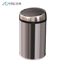 12l steel household stand mobile garbage bin with inner barrel for sale