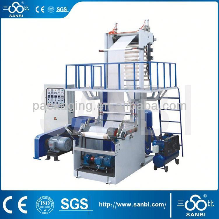 Flim Blowing Machine