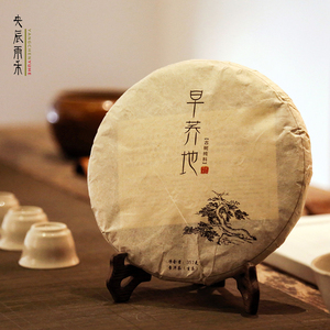 Original Yunnan 357g Box Slimming Raw Puer Cake Tea