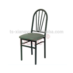 Bistro Chair DG-607A