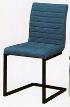 Comfortable Iron & wooden Cheap Dining Chair
