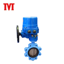 electric actuator pneumatic lug type butterfly valve