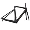 ICAN Newest Aerodynamic Cycles Road Bicycle Frame With Direct mount (Braze -on) 700C*25mm Tire