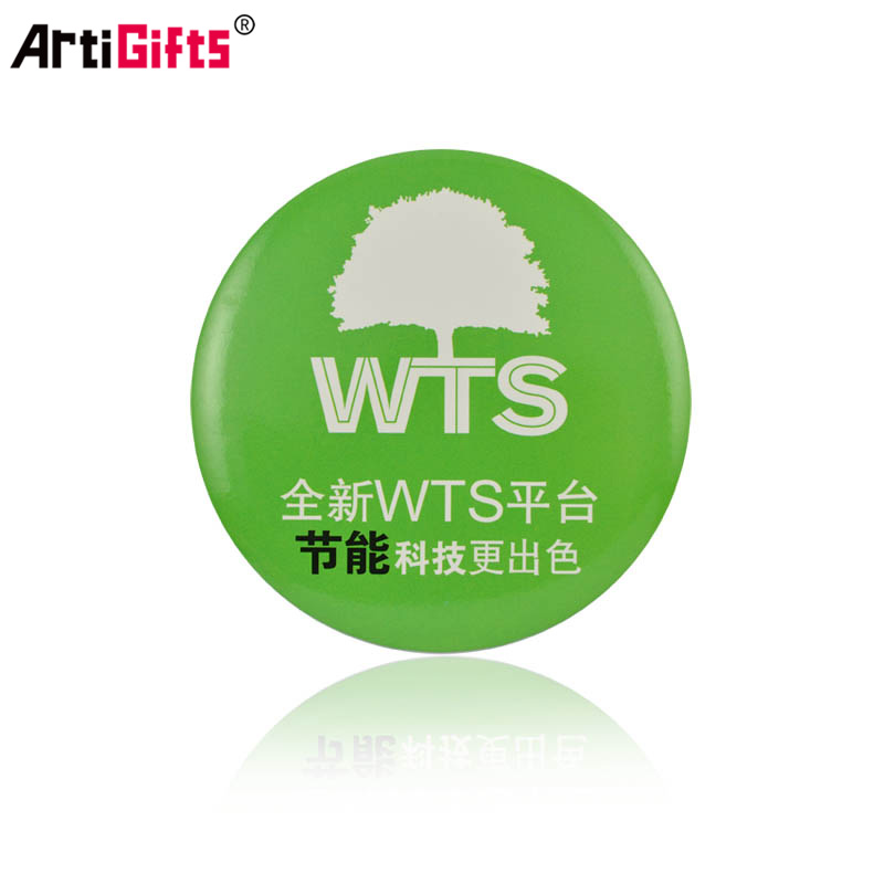 China Pin Button Button, China Pin Button Button Manufacturers and