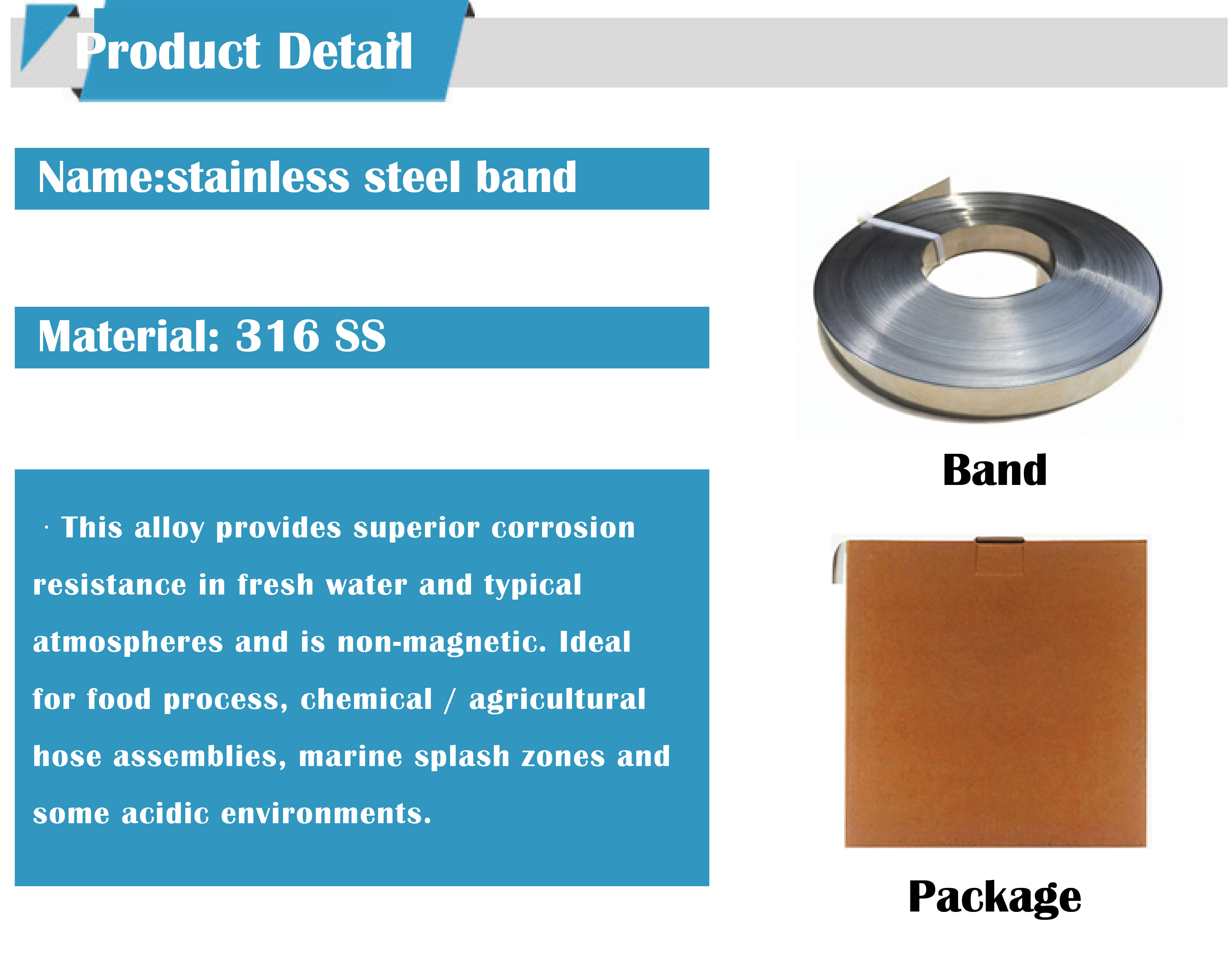 316 stainless steel strip band 1