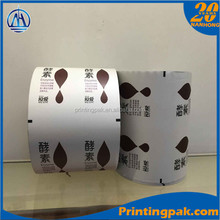 Multi-layer flexible materials with high barrier effects Web flexible packaging roll film