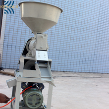 Reliable and Good sieve machine for rice milling alibaba supplier
