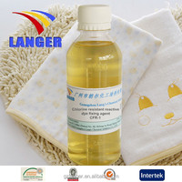 Chemical Auxiliary Water Treatment Chlorine Resistant Acid Dye Fixing Agent
