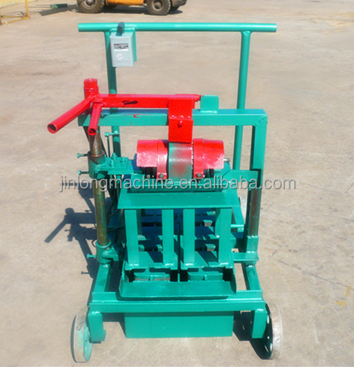 Small Investment Qmr2 45 Manual Concrete Hollow Block
