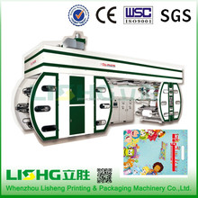 China Automatic central impression YTC-41200 4-colour jewelry bag flexible Printing Machine factory